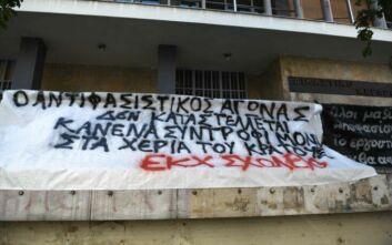 Απολογούνται οι 51 συλληφθέντες για την πορεία στη Θεσσαλονίκη