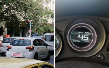Η οδήγηση στην πόλη με έως 45 χλμ/ώρα
