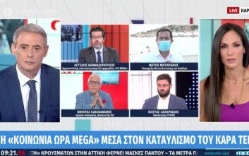 Μηταράκης: Αν οι πρόσφυγες δεν μπουν με συζήτηση στη νέα δομή, θα τους βάλει η Αστυνομία