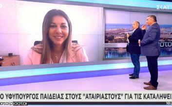 Ζαχαράκη: Οι καταλήψεις θα ατονήσουν, το αντιμετωπίζουμε παιδαγωγικά