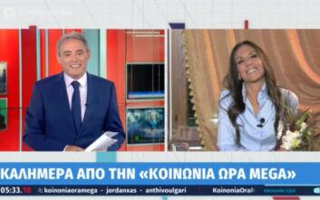 Ανθή Βούλγαρη: Βγήκε στον «αέρα» της εκπομπής με την ανθοδέσμη του γάμου