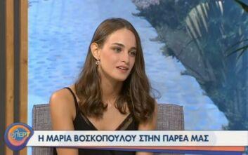 H Μαρία Βοσκοπούλου στην πρώτη της τηλεοπτική συνέντευξη
