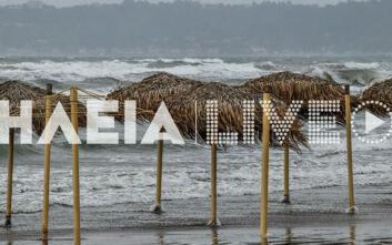 Καιρός - Ιανός: Οι πρώτες εικόνες την κακοκαιρία που πλήττει την Ηλεία