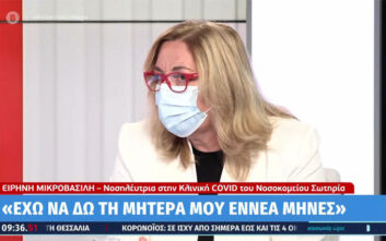 Δραματική δήλωση Ελληνίδας νοσηλεύτριας: Πλέον όσοι μπαίνουν στις ΜΕΘ, δεν βγαίνουν