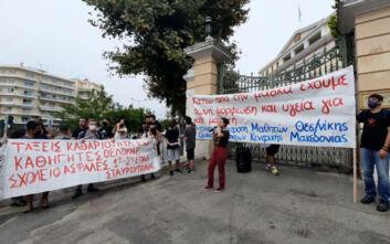 Μαθητική πορεία στη Θεσσαλονίκη με σύνθημα: «Η μάσκα δεν είναι η μόνη προστασία, δώστε λεφτά για την παιδεία»