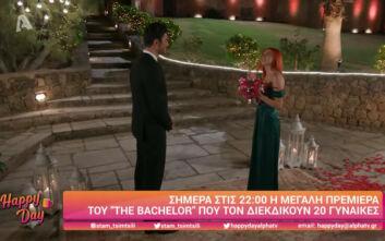 Πρεμιέρα απόψε για το «The Bachelor» - Είκοσι γυναίκες διεκδικούν την καρδιά του