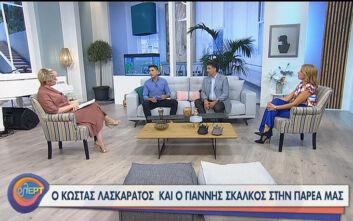 Νέα ενημερωτική εκπομπή κάνει πρεμιέρα στην ΕΡΤ