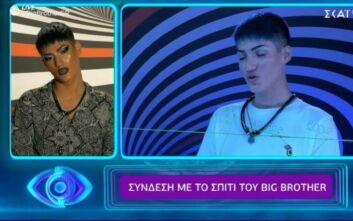 Big Brother: Το μήνυμα του Θέμη Κανέλλου στους γονείς - «Μπορεί το παιδί σας να μην είναι όπως το θέλατε όμως τι έχει σημασία;»