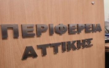 Κόντρα της Περιφέρειας Αττικής με τη Δούρου για τη διαχείριση της πανδημίας