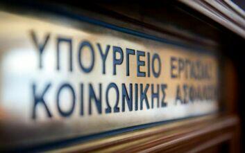 Εγκρίθηκε από το υπουργείο Εργασίας το κονδύλι για την καταβολή του επιδόματος στέγασης μηνός Οκτωβρίου