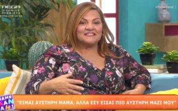 Η Βίκυ Σταυροπούλου ξέσπασε για τις αρνητικές κριτικές στη Δανάη Μπάρκα - «Δυστυχισμένοι άνθρωποι στη ζωή τους»