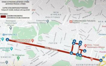 Δίκη Χρυσής Αυγής: Οι χάρτες με τις κυκλοφοριακές ρυθμίσεις