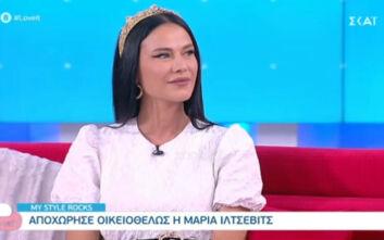 My Style Rocks: «Μπήκα κυρία και κυρία έφυγα» λέει η Μαρία Ίλτσεβιτς για την οικειοθελή της αποχώρηση