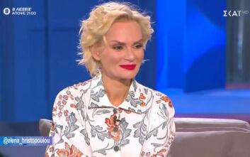 Έλενα Χριστοπούλου: Έμαθα να τα περιμένω όλα από όλους