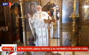 Έπαυσε η δίωξη κατά ιερέα στη Ρόδο που μιλούσε για πολιτικούς «ρεμάλια και κοπρίτες» και καλούσε τον κόσμο να τους φτύσει