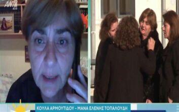 Η μητέρα της Ελένης Τοπαλούδη για τη Μάγδα Φύσσα: Είμαστε μανάδες ομοιοπαθείς, καμία ποινή δεν μπορεί να μας ανακουφίσει