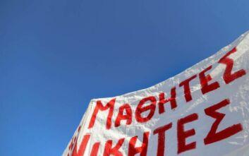 Μαθητικό συλλαλητήριο στην Αθήνα - Κυκλοφοριακές ρυθμίσεις στο κέντρο