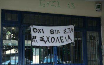 ΝΔ για καταλήψεις: Ο ΣΥΡΙΖΑ προσπαθεί να αποκτήσει αφήγημα και ρόλο στηρίζοντας, παράνομες πράξεις μειοψηφιών