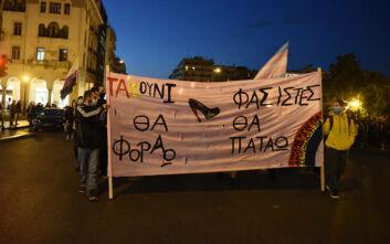 Εικόνες από την κινητοποίηση στη Θεσσαλονίκη για τον Ζακ Κωστόπουλο - Αύριο ξεκινάει η δίκη
