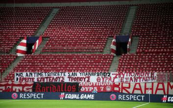 Το πανό της Θύρας 7 για τα κλειστά γήπεδα: «Μας αντιμετωπίζετε σαν υπανθρώπους, βρείτε επιτέλους τρόπους»