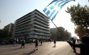 28η Οκτωβρίου 2020: Πώς θα γίνουν οι εορτασμοί στη Θεσσαλονίκη