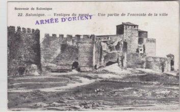 «Αποκρυπτογραφώντας» την ιστορία μιας καρτ ποστάλ του Α' Παγκοσμίου Πολέμου που έστειλε Γάλλος στρατιώτης στη σύζυγό του