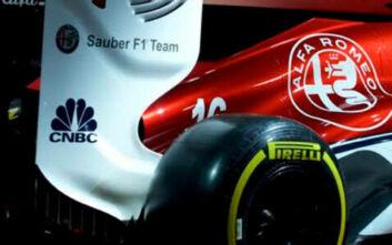 Alfa Romeo και Sauber Motorsport μαζί και το 2021