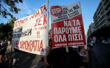 Σε 24ωρη απεργία αύριο η ΑΔΕΔΥ - Ποιοι θα συμμετέχουν