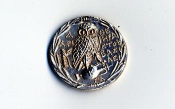 Επαναπατρίστηκαν αρχαία ελληνικά νομίσματα - Τρία από αυτά είχαν φύγει παράνομα από την Ελλάδα