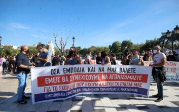 Συγκέντρωση διαμαρτυρίας στη Θεσσαλονίκη με αίτημα δημόσια Παιδεία και Υγεία