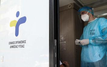 ΕΟΔΥ: 508 κρούσματα σήμερα 16/10 - Οχτώ νέοι θάνατοι