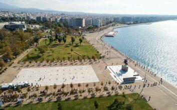 Lockdown από τις 06:00 στις Π.Ε Θεσσαλονίκης, Λάρισας και Ροδόπης - Αναλυτικά τα μέτρα και η μοναδική εξαίρεση