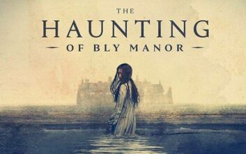 Netflix: The Haunting Of Bly Manor - Ένα Review Χωρίς Spoilers