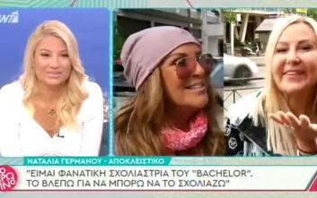 Ναταλία Γερμανού: Το Σαββατοκύριακο θα έρθει η Έλενα Μπάση στην εκπομπή να κάνουμε... reunion