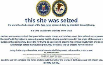 Χάκερς «χτύπησαν» την επίσημη προεκλογική ιστοσελίδα του Τραμπ