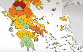 Χάρτης Υγειονομικής Ασφάλειας: Ποιες περιοχές ανέβηκαν και ποιες κατέβηκαν επίπεδο