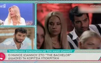 Ο Μάνος Ιωάννου κάνει guest εμφάνιση στο «Bachelor» αλλά ήθελε να πετάξει την τηλεόραση όταν είδε το πρόγραμμα
