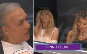 Big Brother: Εκνευρίστηκε ο Ανδρέας Μικρούτσικος με την Άννα Μαρία Ψυχαράκη - «Σιγά κορίτσι μου!»