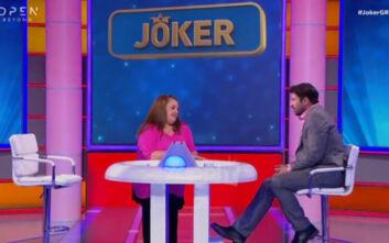 Joker: Η ανατρεπτική είσοδος της Σοφίας Βογιατζάκη στην εκπομπή του Αλέξη Γεωργούλη