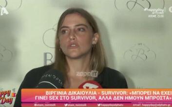 Η αντίδραση της Βιργινίας Δικαιούλια όταν την ρώτησαν αν είχε γίνει σεξ στο Survivor