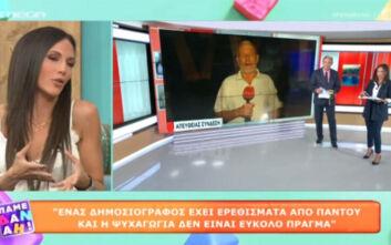 Ανθή Βούλγαρη: Ήμουν ξινή, ήμουν... λεμονίτσα στη ψυχαγωγία