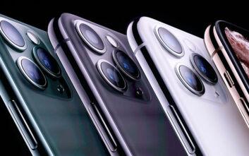 Το νέο iPhone αποκαλύπτεται στις 13 Οκτωβρίου