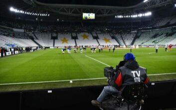 Serie A: Πούλησε μέρος των τηλεοπτικών της για 1,7 δισ. για να μειώσει τη χασούρα απ' τον κορονοϊό