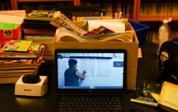 Τηλεκπαίδευση από σήμερα για μαθητές δημοτικού και νηπιαγωγείου