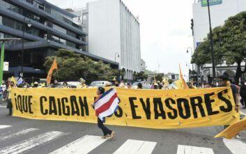 Στο κατώφλι της Κόστα Ρίκα το ΔΝΤ