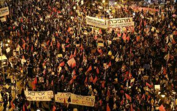 Ισραήλ: Διαδηλώσεις κατά της πολιτικής του πρωθυπουργού Νετανιάχου στις μεγάλες πόλεις της χώρας