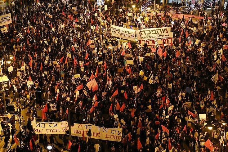 Διαδηλώσεις κατά της πολιτικής του πρωθυπουργού Νετανιάχου στις μεγάλες πόλεις της χώρας