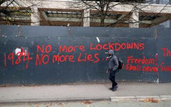 Προς αυστηρότερο lockdown Ουαλία και Μάντσεστερ λόγω κορονοϊού