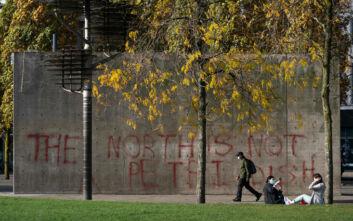 Στη βαθμίδα «πολύ υψηλού» κινδύνου από τον κορονοϊό η βόρεια Αγγλία - Αυστηρότερα μέτρα από το Σάββατο
