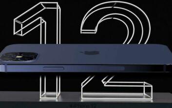 iPhone 12: Το τσιπάκι που θα κάνει τα smartphones εξυπνότερα - Τι θα δούμε στη σημερινή παρουσίαση των νέων μοντέλων